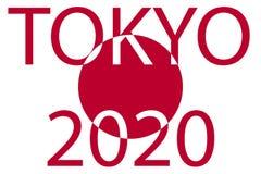 Tokio 2020 Olimpiadas Japón stock de ilustración