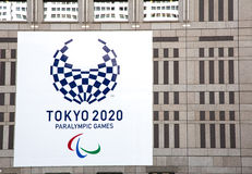 Tokio Olymics 2020 Fotos de archivo