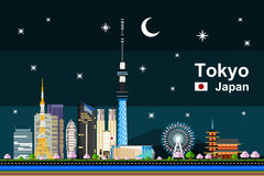 Tokio pejzaż miejski przy nocą Zdjęcia Stock