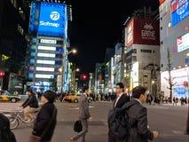 Tokio por noche foto de archivo libre de regalías