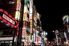 Tokio Shinjuku przy nocą Obraz Stock
