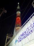 Tokio SkyTree, Sławny punkt zwrotny Tokio fotografia royalty free