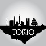 Tokio. Some black silhouettes of the buildings from tokyo Stock Photo