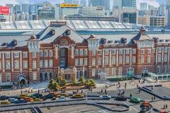 Tokio stacja Zdjęcie Royalty Free