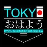 Tokio typografii projekt dla koszulki ilustracja wektor