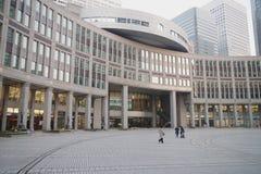 Tokio Wielkomiejski zgromadzenie, Shinjuku, Tokio, Japonia Zdjęcia Stock