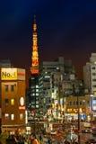 Tokio wierza Od Hamamatsucho staci Zdjęcia Royalty Free