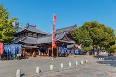 Toko-in Temple in Osaka, Japan Stock Photos