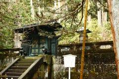 The mausoleum of Tokugawa Leyasu in Nikko. Tokugawa Leyasu`s mausoleum, Tosho-gu, Nikko, Japan Royalty Free Stock Photo