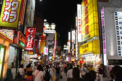 Tokyo Fotos de Stock Royalty Free