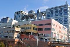 Tokyo. Japan - 2 January, 2012: Modern architecture of Fuji Television (Fuji TV) station based in Daiba, Minato, , Japan Royalty Free Stock Images