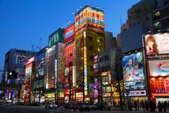 Tokyo Fotografering för Bildbyråer