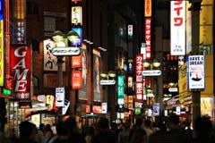 Tokyo Foto de Stock Royalty Free