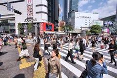 Tokyo Photographie stock