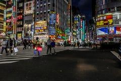 tokyo Stockfoto