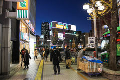 tokyo Lizenzfreie Stockfotografie