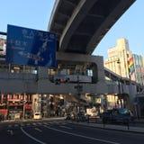 Tokyo Arkivbilder