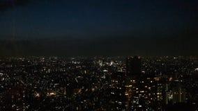 Tokyo Images libres de droits