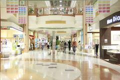 Tokyo AEON shopping mall Royalty Free Stock Image