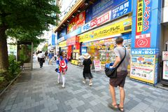 Tokyo :Akihabara. Akihabara district within Tokyo, JP. Shot taken in the afternoon .The district is a major shopping area for electronic, computer, anime, games Royalty Free Stock Photo