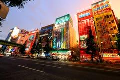 Tokyo :Akihabara Stock Photo