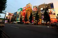 Tokyo :Akihabara Royalty Free Stock Images