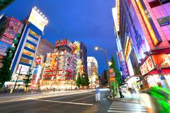 Tokyo :Akihabara. Akihabara district within Tokyo, JP.  Shot taken in the evening .The district is a major shopping area for electronic, computer, anime, games Royalty Free Stock Photo