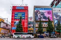 Tokyo Akihabara Electric Town Royalty Free Stock Photo