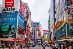 Tokyo Akihabara Electric Town. Famous for its many electronics shops. Japan Royalty Free Stock Images