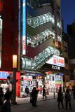 Tokyo Akihabara. TOKYO, JAPAN - APRIL 12, 2012: People visit Akihabara shopping area in Tokyo. Stores in Akihabara are considered one of best electronics Stock Photo