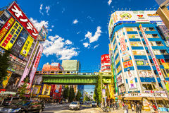 Tokyo, Akihabara,  Japan. TOKYO - NOVEMBER 13: Akihabara district November13, 2014 in Tokyo, JP. The district is a major shopping area for electronic, computer Royalty Free Stock Image
