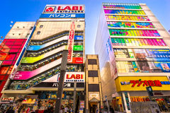 Tokyo, Akihabara,  Japan. TOKYO - NOVEMBER 13: Akihabara district November13, 2014 in Tokyo, JP. The district is a major shopping area for electronic, computer Stock Image