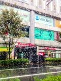 Tokyo, Akihabara in the rain Royalty Free Stock Images