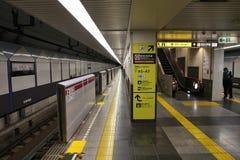 Metro van Tokyo royalty-vrije stock foto's