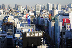 Tokyo background. Some of the millions of buildings near Shinjuku in Tokyo Royalty Free Stock Image
