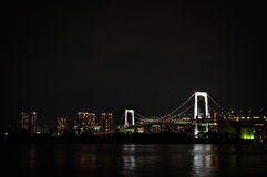Tokyo bis zum Night Stockfotografie
