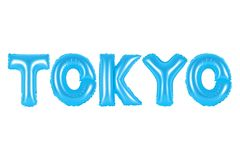 Tokyo, blaue Farbe Lizenzfreie Stockfotografie