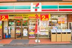 TOKYO, CIRCA BRENGT 2015, Seven Eleven of 7-elf door en-I-holdi 7 in de war Stock Fotografie