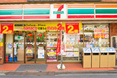 TOKYO, CIRCA MAR 2015, Seven-Eleven or 7-Eleven by 7-and-i-holdi Stock Photography