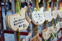 TOKYO - CIRCA NOVEMBER 2013. Ema prayer tables Stock Photo
