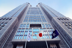 Tokyo City Hall Royalty Free Stock Image