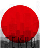 Tokyo City silhouette Royalty Free Stock Photos