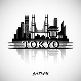 Tokyo city skyline with reflection. Typographic Design Royalty Free Stock Photos