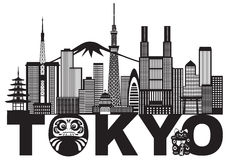 Tokyo City Skyline Text Black and White vector Illustration Stock Image