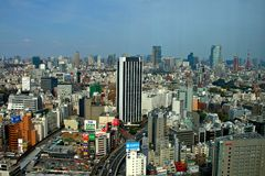 Tokyo City Views Royalty Free Stock Photo