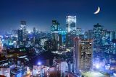 Tokyo Cityscape royaltyfria bilder