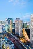 Tokyo Cityscape downtown Stock Photo