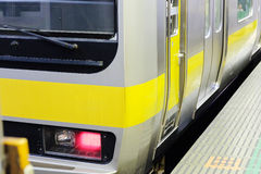 Free Tokyo Commuter Stock Images - 70349114