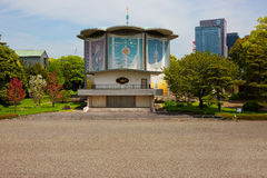 Tokyo. Concert hall in the Park of the Imperial Palace. The territory of the Imperial Palace in Tokyo is a concert hall , which is also called `Peach music room Royalty Free Stock Images
