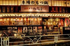 Tokyo - de mening van de Nachtstraat met verlicht gastropub Shibuya Stock Afbeeldingen